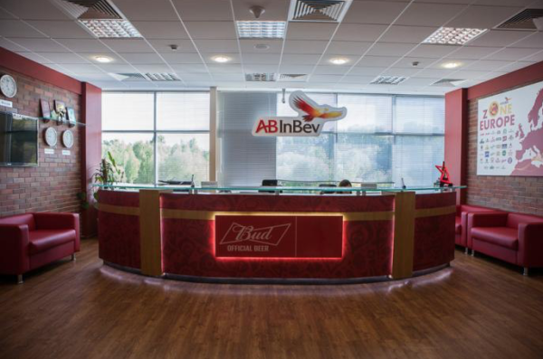 AB InBev: working culture, pre-employment process, aptitude tests and interviews in 2020