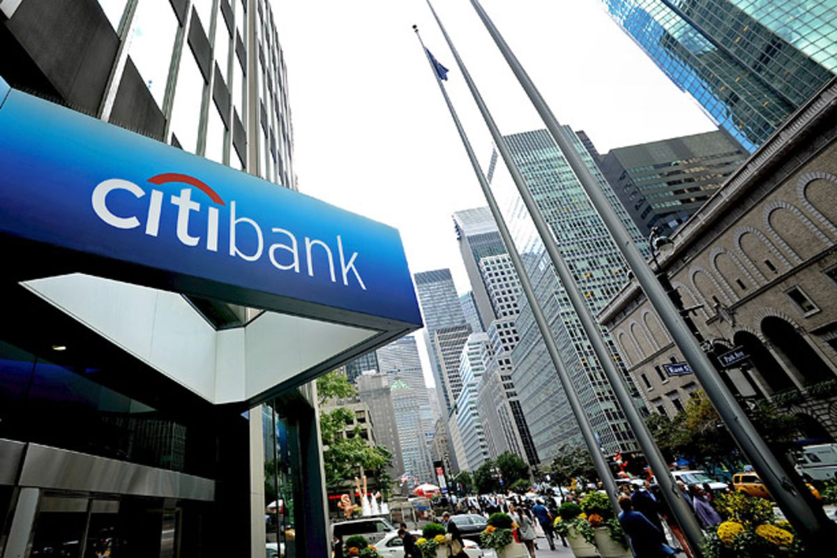 Citibank: everything you wanted to know about employment and getting a job